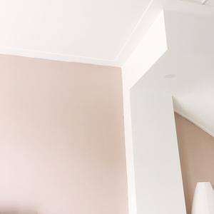 Voorkeur Combineren met (oud)roze | Styled by Sabine ZR36